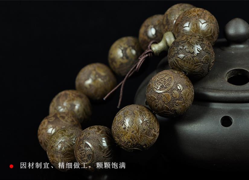 Модные Мужской браслет амулет натурального дерева бусы браслет Stretch ювелирных изделий подарок 20 мм - 3