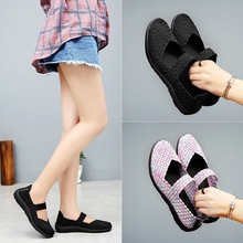 Womens Ladies Breathable Slip On Trainers Woven Elasticated