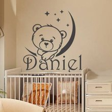 Personalized Name Wall Decal Boy Sticker Kids Nursery Vinyl Home Decor Living Childrens Baby Room Free Shipping