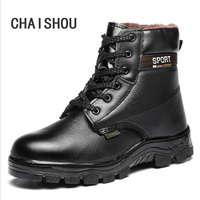 CHAISHOU man shoes Winter Genuine Leather lace up steel toe caps anti puncture safety work boots plus big size 36 46 CS 43