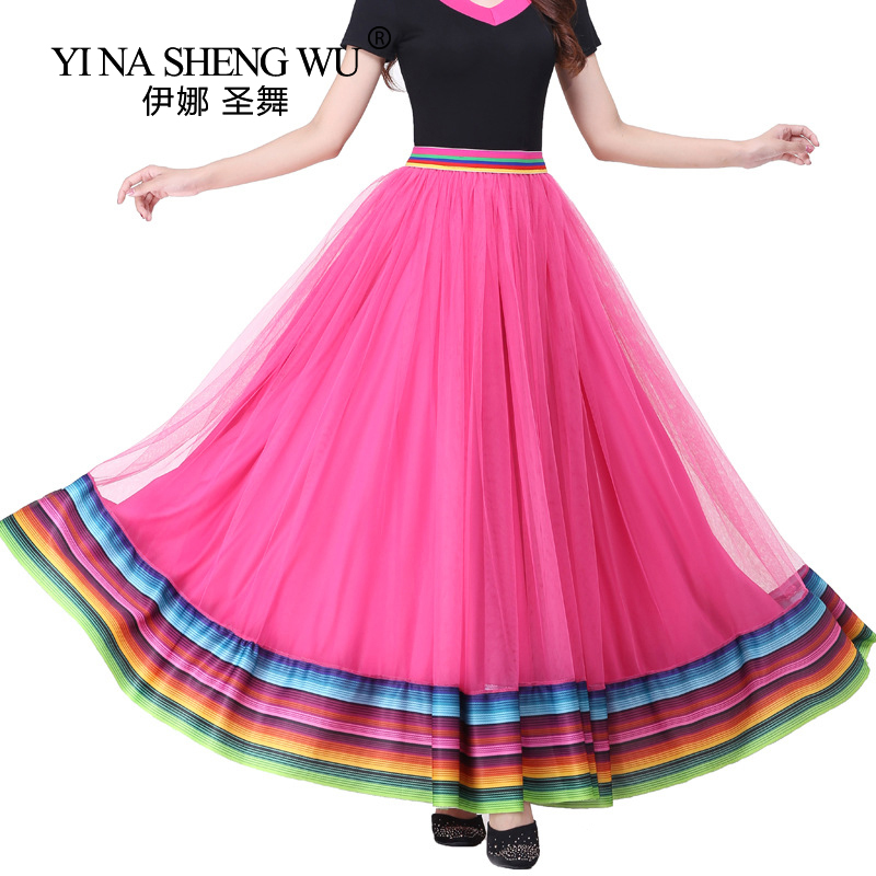 Dance Big Swing Long Skirt Spanish Bullfight Dancing Skirt Flamenco Dance Costume Ballroom Long Skirts Dancewear Chiffon Skirt