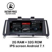 8,8 Quad Core Android 7,1 2G RAM 32G ROM для BMW X3 F25 (2010 2016) X4 F26 (2014 2016) оригинальный CIC/НБТ автомобиля gps навигации