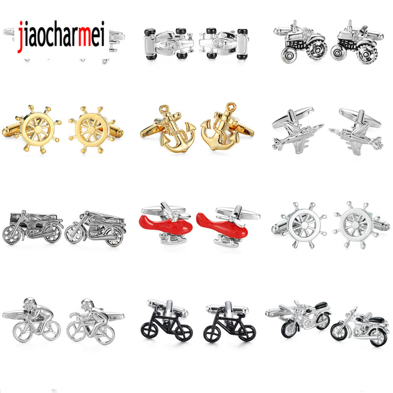Free shipping High quality men's shirt Cufflinks / plane / anchor / Bike / car / motorcycle /Transportation Automobile Cufflinks free shipping high quality men s shirt cufflinks plane anchor bike car motorcycle transportation automobile cufflinks