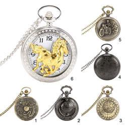 Модные для мужчин для женщин Карманные часы сплав открываемые полые резные Винтаж унисекс кварцевое ожерелье с подвеской цепи TY66