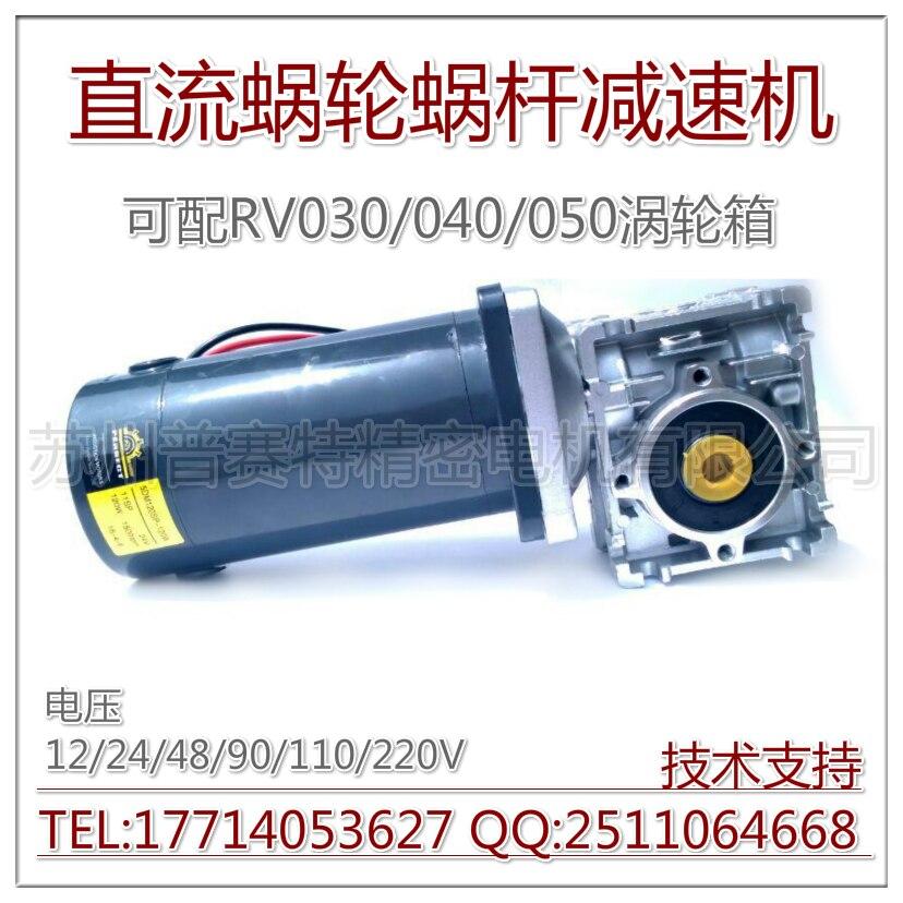 12v 24v 48v 90v 110v 220v 120w 150w Dc Motor