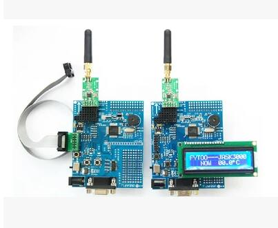 MSP430 wireless development board based on /CC1101, SI4432, NRF905 module evaluation board learning board mahendra singh ashawat and nilima kanwar hada ethical guideline on paediatric drug development regulatory aspects