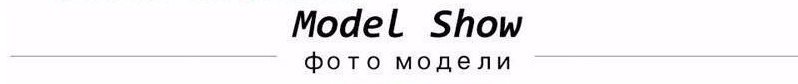 7. model show
