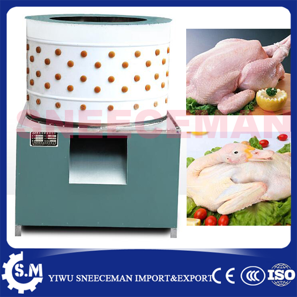 Automatic Duck Plucker Feather Plucking Machine Chicken Plucking Machine 5-6chickens On Time Durable Poultry Plucking Machines