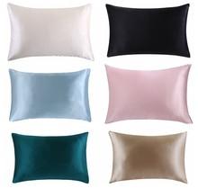 Envío libre 100% natural Seda de mora funda de almohada con cremallera fundas de almohada funda de almohada para el estándar sano reina rey multicolor
