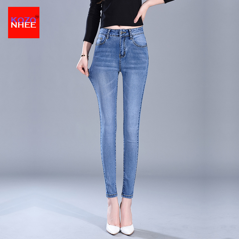 Elastic Skinny Pencil Jeans For Women With High Waist Black Jeans  American Apparel Woman Femme Washed Casual Trousers For Women elastic skinny pencil jeans for women