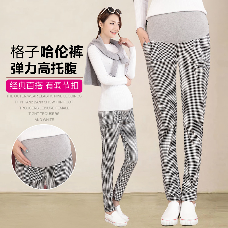 Online Get Cheap Small Maternity Clothes -Aliexpress.com | Alibaba ...