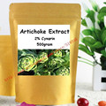 17.6 oz (500g) de Extrato de Alcachofra Cinarina 2% Lutador de Colesterol Em Pó Natural, melhora o Coração & Saúde Do Fígado