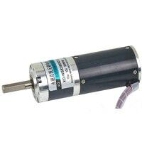 12V 24V brushless DC motor, miniature speed motor, planetary gear motor, WSX38SRZ 10W slow motor