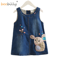 New Fashion 2017 Summer Girls Dress Cute Cartoon Printed Children Clothes High Quality Jeans Kids Dresses
