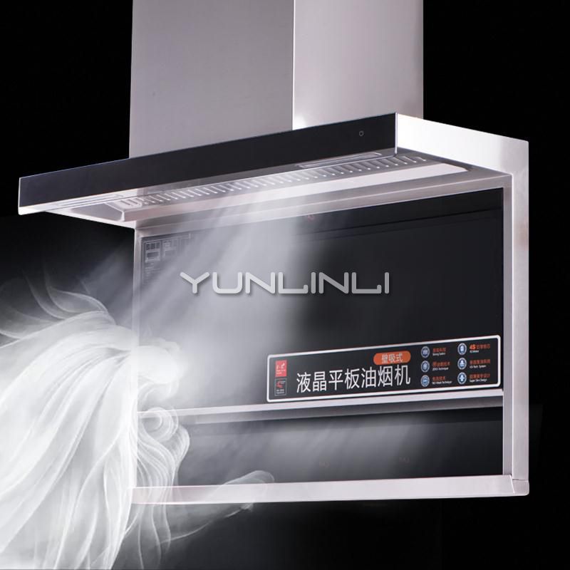 Range Hoods For Kitchen Household Exhaust Hood Cooker Intelligent Convertor Auto Cleaning Suction Kitchen Ventilator CXW-238-70H