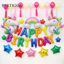 1set Cartoon Rainbow Purple Unicorn Foil Balloons Birthday Wedding inflatable 16 inch letter Balls Tassel Backdrop Party Decor