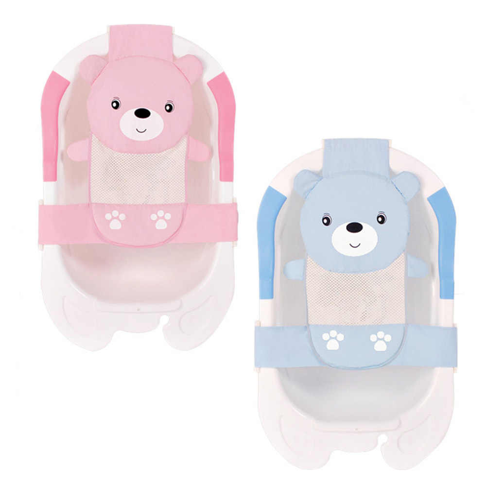 Bebek banyo Net Sling küvet küvet yenidoğan banyo duş örgü koltuk desteği ayarlanabilir bebek ayı cep yenidoğan braketi Anti kayma