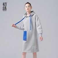 Toyouth Sweatshirt Women Autumn Winter Fleece Hoodies Cotton Contrast Color Pocket Long Sleeve Casual Dress