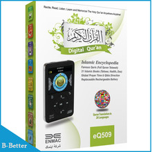 Digital Quran Player EQ509 Digital Color Quran Player for Muslim Learning the Holy Quran Book MP3 Quran Players