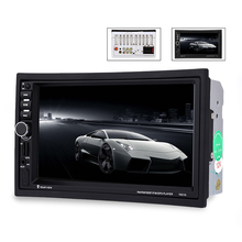 2 Din Car MP4/MP5 Player 7inch Touch Screen With Radio GPS Middle East Map Function SD USB AUX Rear View Steer Wheel Control C
