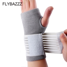 FLYBAZZZ Professional Adjustable Wristband Elastic Sports Safety Carpal Tunnel Tennis Wrist Bandage Brace Support Free Shipping aolikes 1pcs cotton elastic bandage hand sport wristband gym support wrist brace wrap carpal tunnel