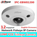 """Бесплатная Доставка 2016 НОВЫЙ DAHUA IP Камера 12MP Ultra HD Сети ИК-Камеры """"Рыбий Глаз"""" IP67 IK10 с POE Без Логотипа IPC-EBW81200"""