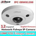 Free Shipping 2016 NEW DAHUA IP Camera 12MP Ultra HD IR Network Fisheye Camera IP67 IK10 with POE Without Logo IPC-EBW81200