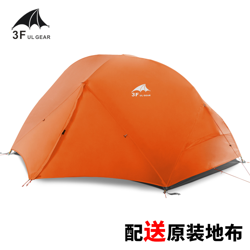3F outdoor Piaoyun2 2 person 210T silicon coated three season double layer camping tent high quality outdoor 2 person camping tent double layer aluminum rod ultralight tent with snow skirt oneroad windsnow 2 plus
