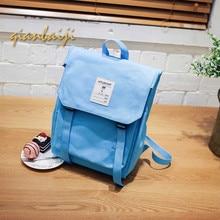 цены на Shoulders Bag Woman Feminine Backpack Small Schoolbag Girls Laptop Travel Backpacks Mochila School Bags Preppy Style Bagpack в интернет-магазинах
