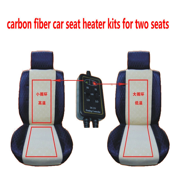 Free Shipping Carbon Fiber Car Seat Heater For Two Seats With Cigar Lightercar