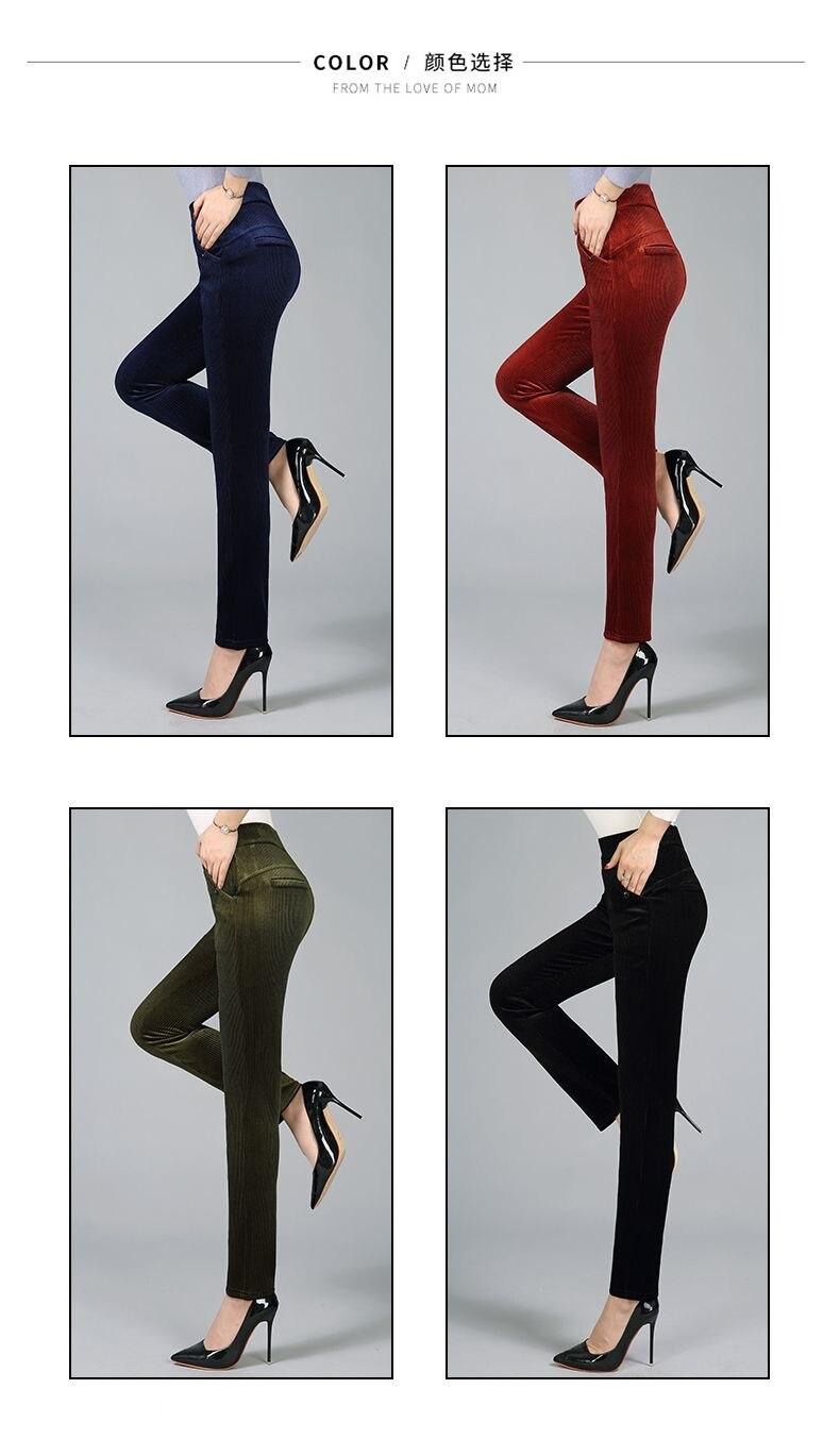 Women Elegant Striped Velvet Pants Slim Fit Corduroy Trousers Woman Red Green Black Blue Pant Bottoming Trouser Lady (3)