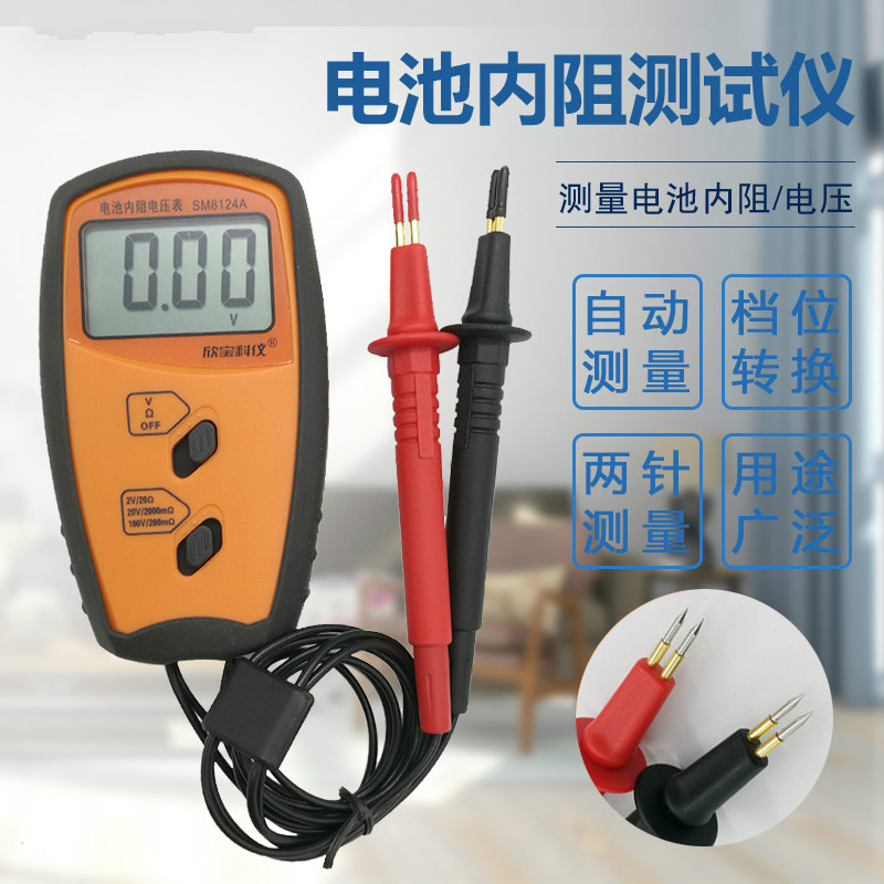 SM8124A Upgraded Battery Internal Resistance Tester High Precision Battery Tester Four Line 12v with 18650 zb206 four battery capacity mobile power line frame resistance tester