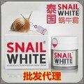 Envío gratis 2 unids Caracol Blanco crema blanquear de la piel crema de Tratamiento Del Acné Anti-Envejecimiento para blanquear hidratante cuidado de la cara crema