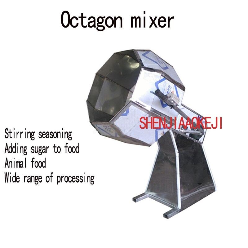 Petit mélangeur octogonal saveur mélangeur WH-800 Commercial en acier inoxydable assaisonnement machine octogone épices assaisonnement baril 220 V 1 PC