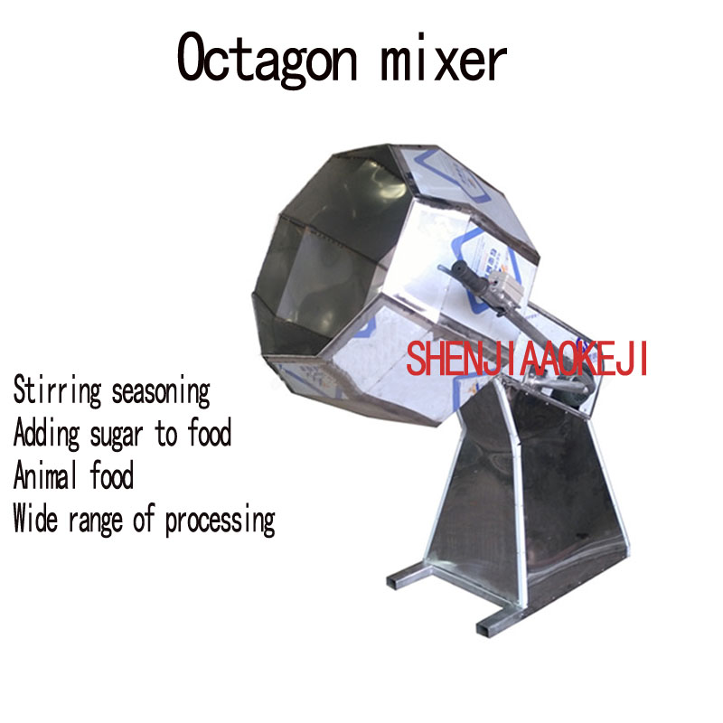 Small octagonal Mixer flavor Blender WH-800 Commercial Stainless steel seasoning machine Octagon spice seasoning barrel 220V 1PC stainless steel seasoning cans spoon assembly