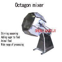 Small octagonal Mixer flavor Blender WH 800 Commercial Stainless steel seasoning machine Octagon spice seasoning barrel 220V 1PC