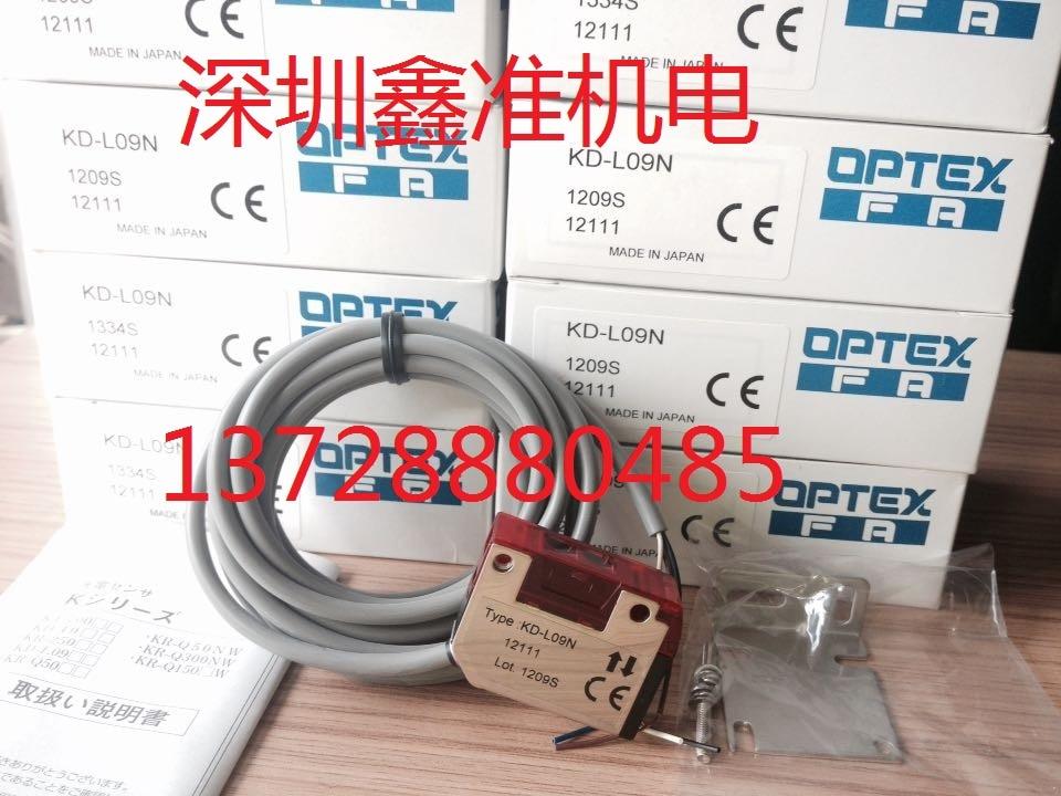 KD-L09N Photoelectric Switch e3x da41 n photoelectric switch