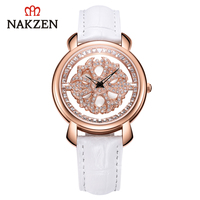 NAKZEN brand comes to run the net red watch hollow diamond Japanese movement waterproof ladies watch SL4222L