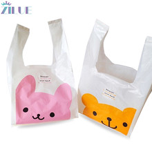 Zilue Reticule 100pcs/Lot Small Mini Cute Pink Bunny Yellow Winnie Maga Plastic Bag With Handle For Jewelry Carry Bag  Vest Bag