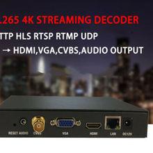 H.265/H.264 4K HTTP HLS RTSP RTMP UDP потоковый декодер, HDMI VGA CVBS Аудио выход