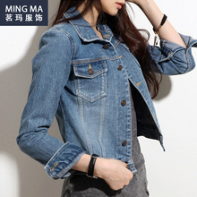Fashion Summer For Long Sleeve Denim Jacket Womens Bolero Jaqueta Jeans College Casaco Jean Jacket Chaquetas Mujer Feminino Coat