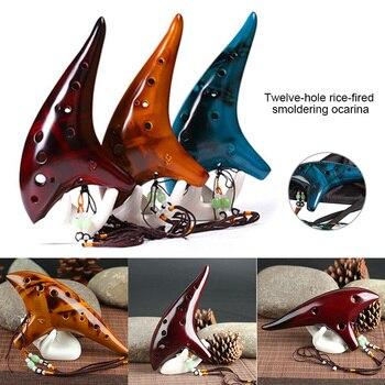 12 Holes Ceramic Ocarina Flute Alto C Legend Smoked Submarine Style Musical Instrument Music Lover Beginner