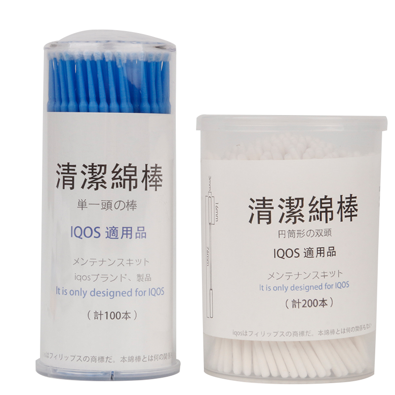 Clean Cotton Swabs For IQOS E-cigarette Cleaning Cotton