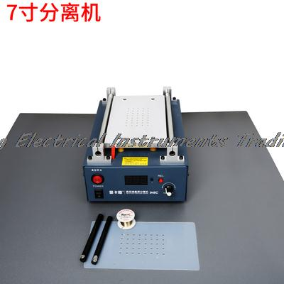Fast arrival Metal Body Built-in Vacuum Pump Mobile Phone LCD Touch Screen Separator Machine Max 7-inch built in air vacuum pump ko semi automatic lcd separator machine for separating assembly split lcd ts ouch screen glas