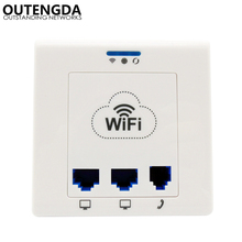 Standard QCA9531 POE In Wall WIFI AP Router 11n 300Mbps 2 Ethernet Ports 1 RJ11 Port Panel Access Point