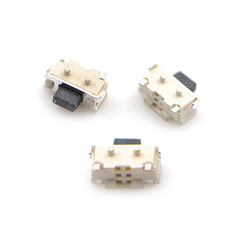 20pcs 2*4*3.5mm Micro SMD Tact Switch Side Button Switch Wholesale