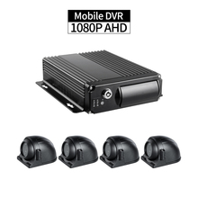 Truck DVR Security Kit,4CH 1080P Audio/Video 256G Record I/O Alarm G-sensor Delayed Shutdown for Vehicle Bus Ship Surveillance