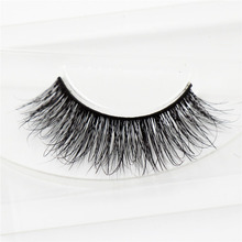 3D Mink False Eyelashes Mink Lashes Long Lasting Lashes Natural & Lightweight Mink Eyelashes 1 pair Glitter Packaging A05