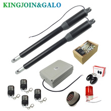 200kg-300kg swing gate linear actuator motors Kit with push button photocell alarm lamp(GSM module keypad optional)