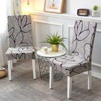 Cadeira elástica estiramento cobre elastano para casamento sala de jantar escritório banquete housse de chaise cadeira capa